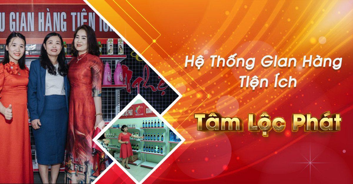 Gian Hang Tien Ich