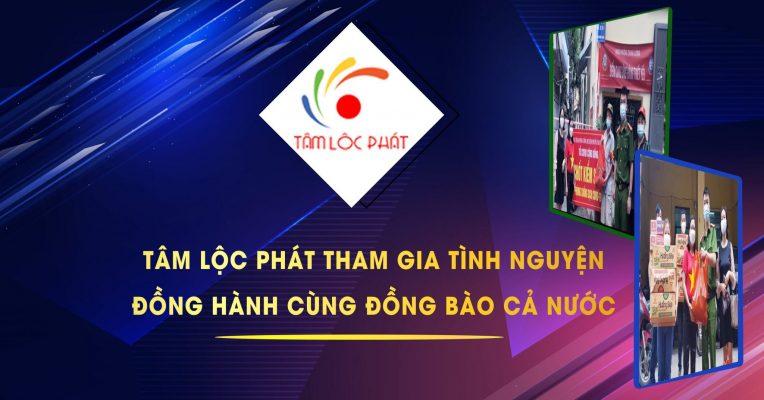 Chuyen Di Tinh Nguyen Cong Ty Tam Loc Phat